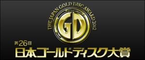 THE JAPAN GOLD DISC AWARD 2012
