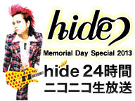 hide presents MIX LEMONed JELLY