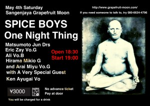 SPICE BOYS One Night Thing