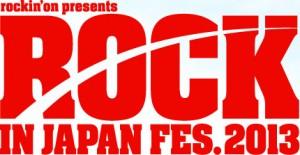 ROCK IN JAPAN FES.2013