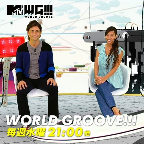 WORLD GROOVE!!!