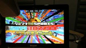 ジャンクSPORTS 2014注目選手大集合SP!