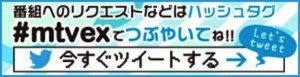 洋楽EXPRESS twitter