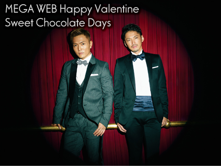 MEGA WEB Happy Valentine Sweet Chocolate Days 『BREATHE』 Special Live