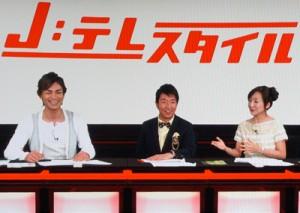 J:COM TV「J:テレスタイル」生出演!!