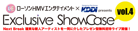 KDDI presents Exclusive ShowCase vol.4