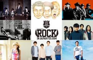 ROCK IN JAPAN FES.2014