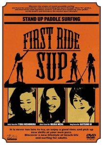 DVD「First RIDE Sup」