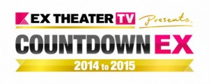 X THEATER TV Presents COUNTDOWN EX 2014 to 2015