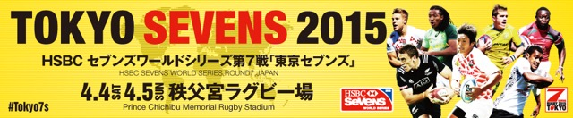 TOKYO SEVENS 2015