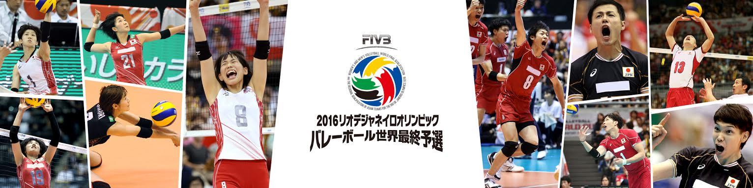 『2016 リオデジャネイロオリンピック バレーボール世界最終予選』会場DJ!!!