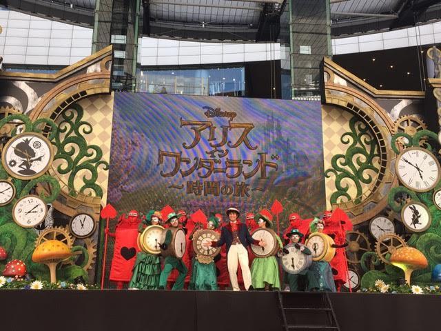 『ALICE IN WONDERLAND / 時間の旅』ジャパンプレミアMC!!!