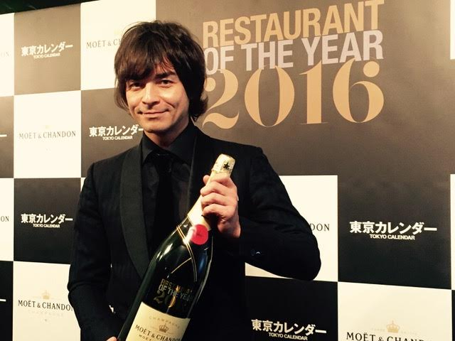 Restaurant of the year 2016