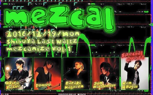 2016.12.19 (MON) mezcal『mezcanize vol.1』@渋谷Last Waltz Guest Vocal!!!