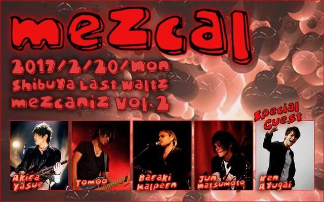 mezcanize vol.2