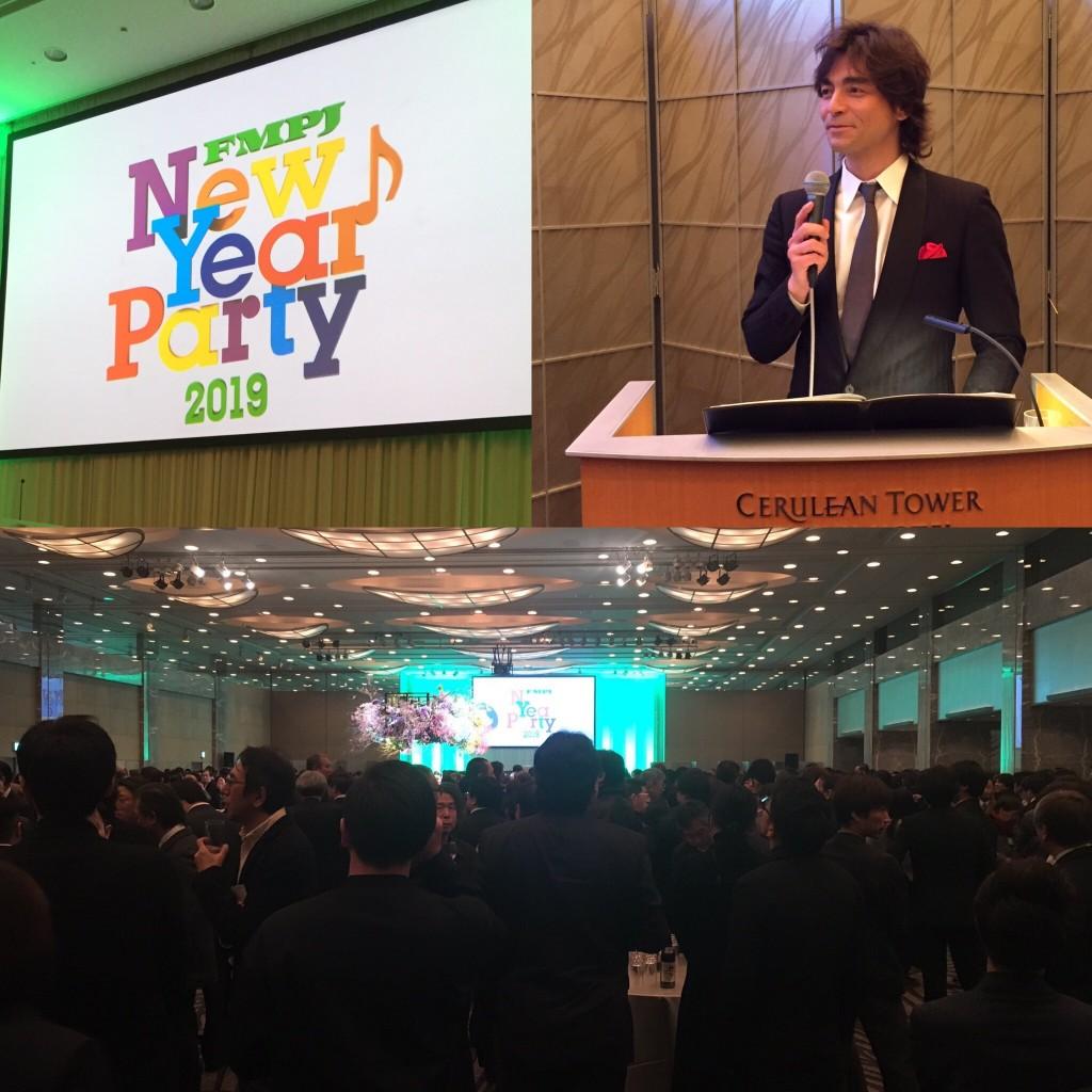 一般社団法人 日本音楽制作者連盟(音制連)FMPJ「NEW YEAR PARTY」MC!!!