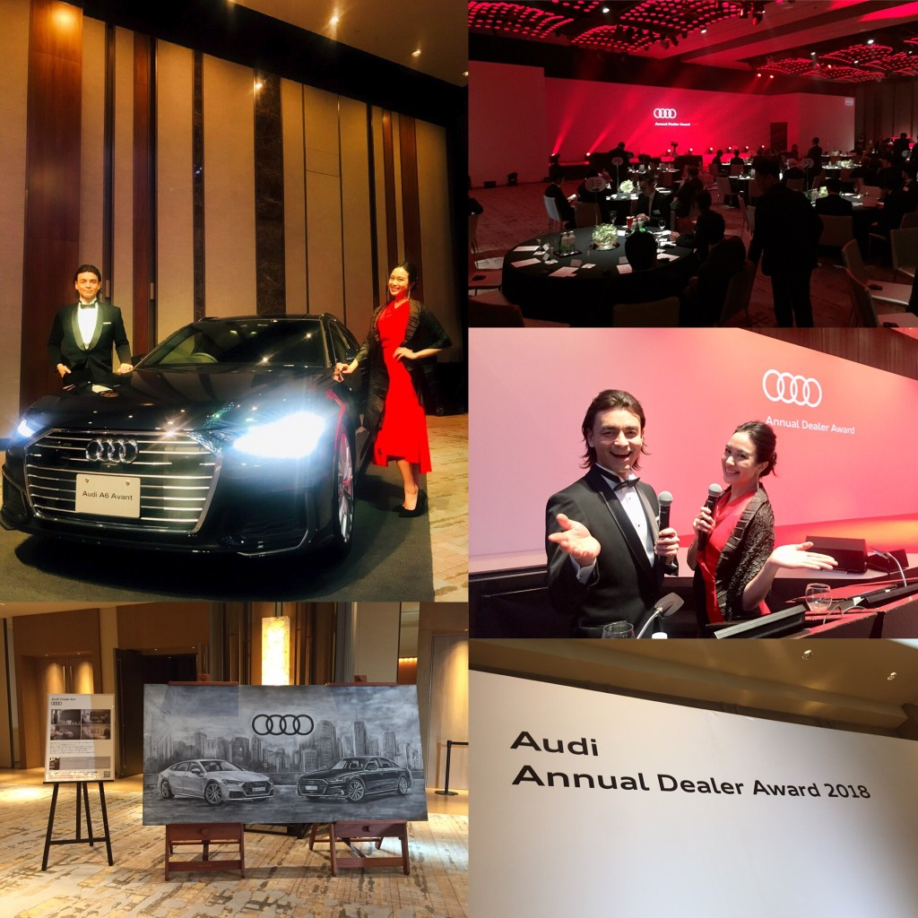 Audi Annual Dealer Award 2018
