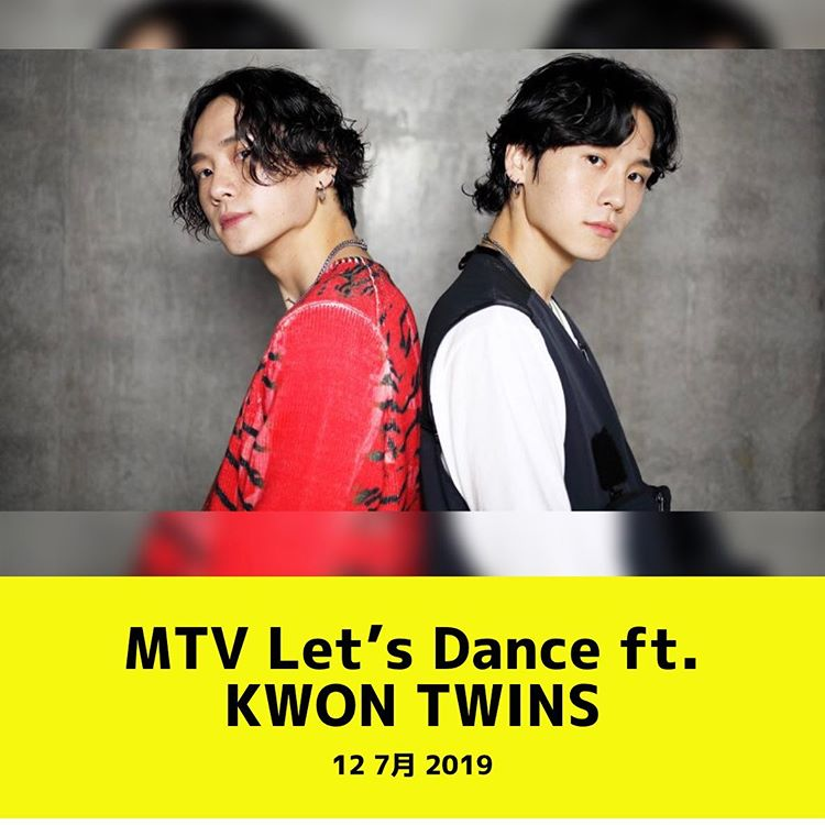 Let's Dance ft. KWON TWINS