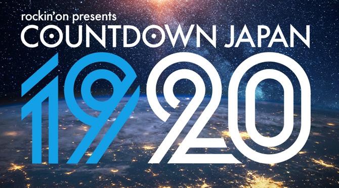 COUNTDOWN-JAPAN-1920-670x372